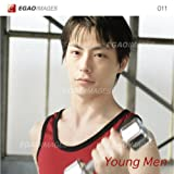 EGAOIMAGES S011 若い男性「ヤングマン」