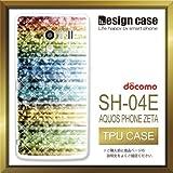 SH-04Eケース SH-04Eカバー SH-04E専用ケース TPUケース/AQUOS PHONE EX SH-04E /1314_キラキラレインボー(宝石_カラフル)