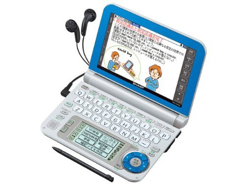 Sharp Brain Electronic Dictionary | Pw-G5100-A Blue