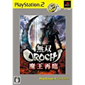 無双OROCHI 魔王再臨 PS2 the Best