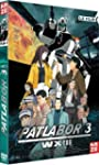 Patlabor Film 3