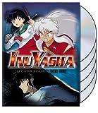 犬夜叉 / Inu Yasha: Season 2 [DVD] [Import]