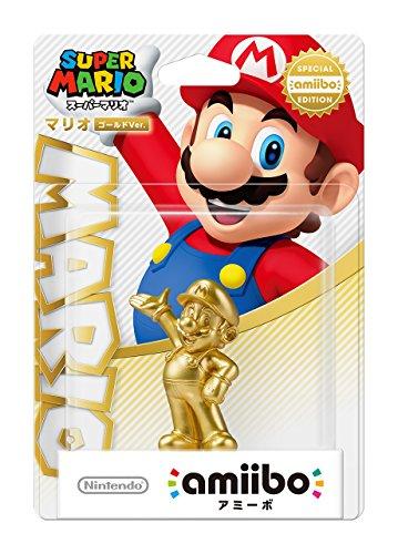 amiibo-MARIO-GOLD-version