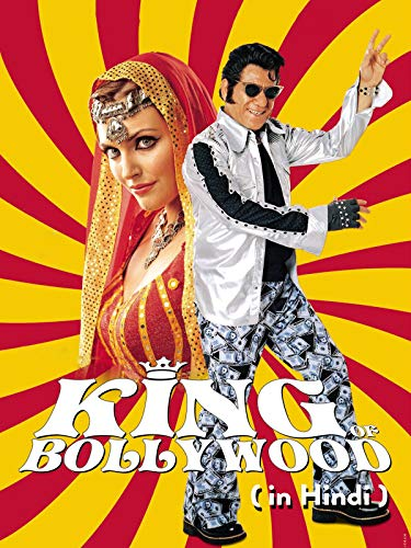 King Of Bollywood (Hindi)
