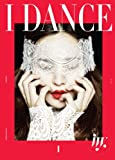 Ivy 2nd Mini Album - I Dance (韓国盤)