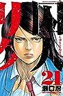 囚人リク 第21巻 2015年02月06日発売