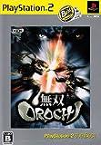 echange, troc Musou Orochi (PlayStation2 the Best)[Import Japonais]