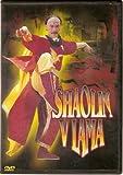 echange, troc Shaolin Vs Lama (Dub) [Import USA Zone 1]