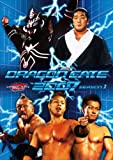 DRAGON GATE 2007 season 1 [DVD]