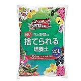 アイリスオーヤマ 花と野菜の軽い捨てられる培養土 25L