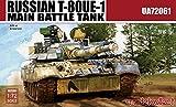 modelcollect ua72061Maqueta de Russian T de 80ue de 1MAIN Battle Tank