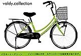 完全組立 VOLDY(ボルディ) 26インチ自転車ママチャリ VO-VM-260 キャリア カゴ付 (グリーン)