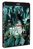 アクシデント / 意外 [Blu-ray]