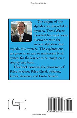 Level 3 Ancient Alphabet Phonemes: Volume 3 (Ancient Alphabets Combined Level Series)