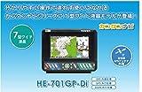 �z���f�b�N�X HE-701GP-Di