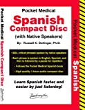 img - for Pocket Medical Spanish Compact Disc (English and Spanish Edition) book / textbook / text book