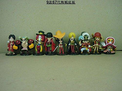 SK-Animation rund 67 Generation 9 Piece Red Theater Z-Serie Lufeisuolong Hand zu tun günstig kaufen