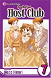 Bisco Hatori Ouran High School Host Club, Volume 7 (v. 7)