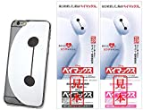 【Amazon.co.jp限定】ベイマックス iPhone 6 ケース クリアジャケット(タイプB)付 前売券(ファミリーセット1)