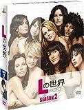 Lの世界 シーズン2 (SEASONSコンパクト・ボックス) [DVD]
