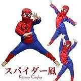 【Upwing】スパイダーマン風キッズコスプレ衣装子どもハロウィンhalloweenコスチュームなりきりspiderman(Sサイズ)