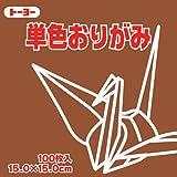 単色折紙15.0CM 150