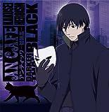 """覚醒ヒロイズム~THE HERO WITHOUT A""""NAME""""~(期間生産限定盤)(DVD付)"""