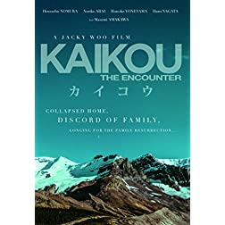 Kaikou The Encounter