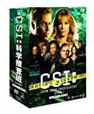 CSI:科学捜査班 シーズン7 コンプリートDVD BOX-II