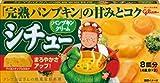 グリコ クレアおばさんの欧風家庭料理シチューパンプキン 144g×3個