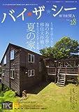 バイザシーNo.28 (サーフィンライフ2011年9月号増刊) [雑誌]