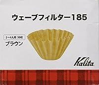 1 X Kalita Wave series Wave Filter 185 [2-4 person] Brown 50 pieces
