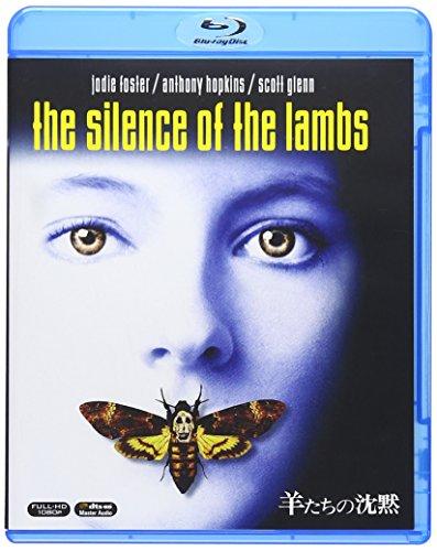 羊たちの沈黙 [Blu-ray]