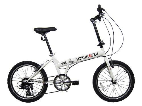 20 Tobukaeru Folding Bike Bicycle Shimano Men 7 Sp Dahon Frame W