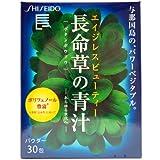 資生堂 長命草の青汁 パウダー 3g×30包