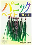 ヤマシタ(YAMASHITA) パニックベイト カレイ E