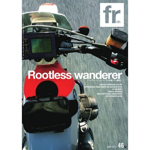 FRM vol.46 Rootless Wanderer