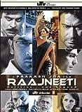 echange, troc Raajneeti (2010) - Kaitrina Kaif - Bollywood - NTSC - All Regions - With English Subtitle
