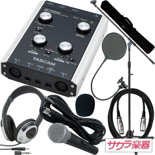 レコーディングスターターセット【TASCAM US-122MKII】(9757408264)