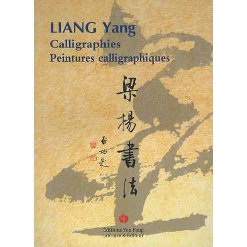 Calligraphies, peintures calligraphiques