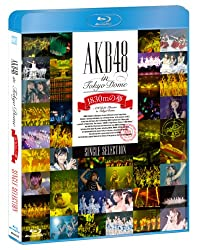 AKB48 in TOKYO DOME~1830mの夢~SINGLE SELECTION [Blu-ray]