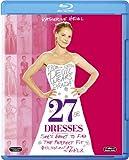 幸せになるための27のドレス[Blu-ray/ブルーレイ]