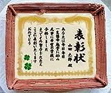 受験シーズンに嬉しい「合格祝ケーキ」!