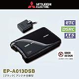 三菱電機(MITSUBISHI)EP-A013DSB      DSRC車載器EP-A013DSB