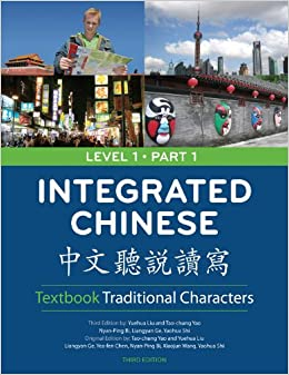 Integrated Chinese Level 1: Traditional Characters