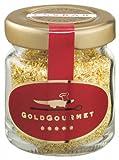Edible Gold Gourmet Gold Flakes 1 gram