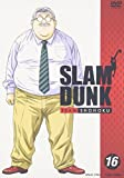 SLAM DUNK VOL.16 [DVD]