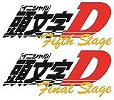 Ƭʸ��[���˥����]D Premium Blu-ray BOX Pit3