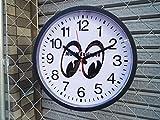 ムーンアイズのジャイアントウォールクロック / 掛け時計/時計/インテリア MOONEYES