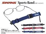 SWANS(スワンズ) SWANSスポーツバンド ブラック 180mm-230mm [ 品番 ] A-63